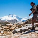 Trek de Nahuel Huapi en Patagonie